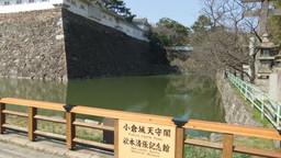 Kokura1