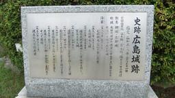 Shiroshiseki