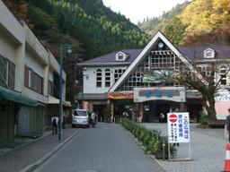 Takao1